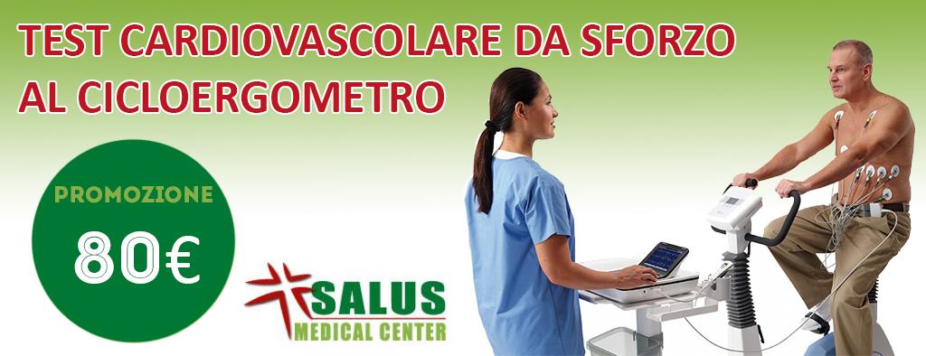 test-cardiovascolare-da-sforzo